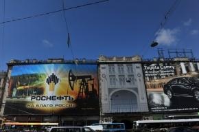 Гигантский баннер на Лиговском продолжает портить людям жизнь