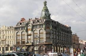 Петербургский Дом книги спасает от банкротства таинственный благодетель