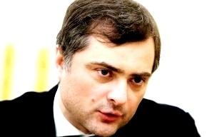 Путин поднял Суркову зарплату на 8 тысяч рублей