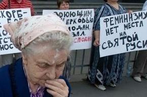Акцию в поддержку РПЦ пытались сорвать (Фото)