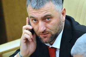Интерпол перестал искать депутата Госдумы, разыскиваемого из-за убийсто Ямадаева