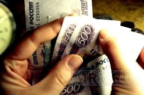 С начала года зарплаты в Петербурге почти не выросли
