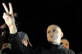 Сергея Удальцова выпустили на свободу