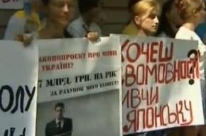 В Киеве милиция применила слезоточивый газ против защитников мовы