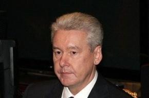 Мэр Москвы уволил главу района, подозреваемого в подкупе