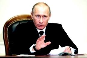Путин о теракте в Казани: «Ситуация в нашей стране далека от идеальной»