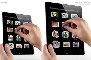 Бюджетный iPad: сколько стоит, когда продажи