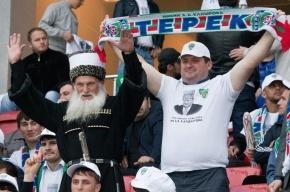 Терек -Волга: драка на футбольном поле