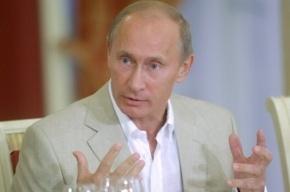 Путин уволил трех высокопоставленных генералов МВД
