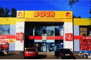 В Петербурге возле Удельной открылся первый комиссионный гипермаркет