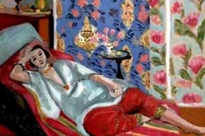 Найдена картина Матисса, украденная 10 лет назад из музея в Каракасе