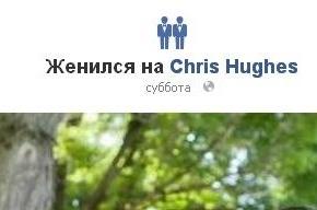 В Facebook появились иконки для изображения однополых браков