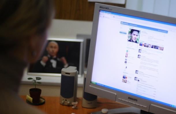 В Мурманске на «ВКонтакте» подали в суд за детскую порнографию
