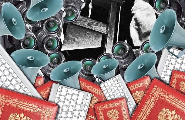 «Иностранные агенты» в НКО, цензура в интернете - кто следующий?