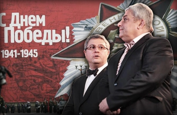 Как накажут Месхиева за 14 миллионов, исчезнувшие после Дня Победы