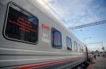 Фоторепортаж: «РЖД, поезда, билеты, вагоны»