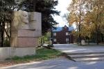 Памятник Ленину Невская застава: Фоторепортаж