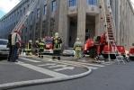 пожар в Университете технологии и дизайна: Фоторепортаж