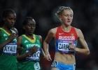 Юлия Зарипова - фото ИТАР-ТАСС: Фоторепортаж