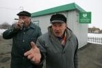 Фоторепортаж: «Сбербанк пенсионеры»