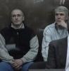 Ходорковский и Лебедев: Фоторепортаж