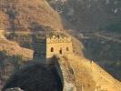 Великая Китайская стена: Фоторепортаж