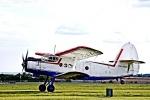 Фоторепортаж: «Самолет Ан 2»