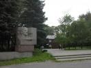 Фоторепортаж: «Памятник Ленину Невская застава»