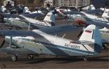 Самолет Ан 2: Фоторепортаж