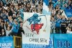 Фоторепортаж: «Зенит - Спартак 11 августа»