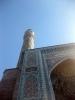 Мечеть: Фоторепортаж