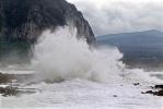 Фоторепортаж: «Тайфун Болавен»