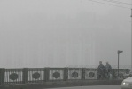 Фоторепортаж: «Туман»