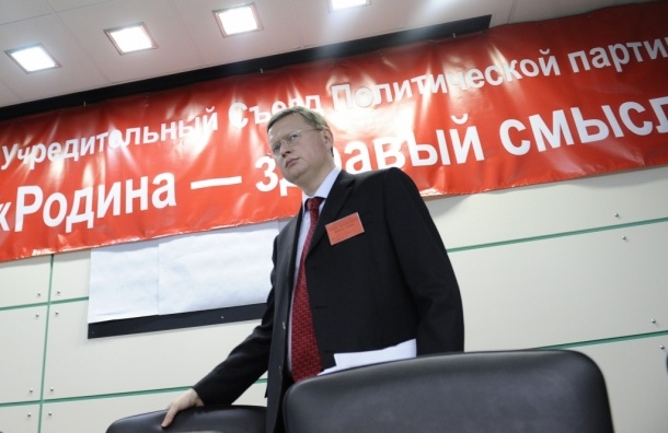 «Жить при Путине плохо. Жить при Чириковой не получится»