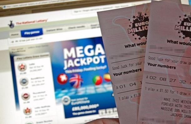 Британец выиграл 190 миллионов евро в лотерею