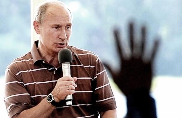 Смельчак спросил Путина про фразу «Богородица, Путина прогони»