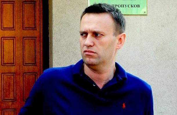 Листовки Навального изучат в Центре по борьбе с экстремизмом