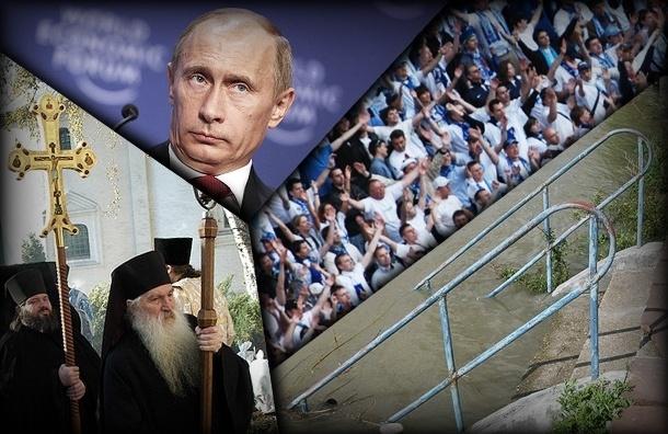 События недели в России и в Петербурге - что они значат для нас