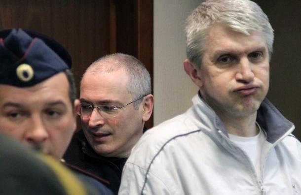 Платону Лебедеву скостили срок заключения