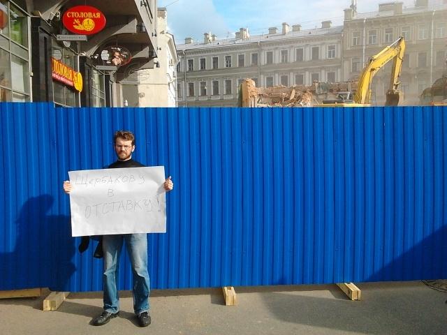 "Снос ""Дома Рогова"": Фото"