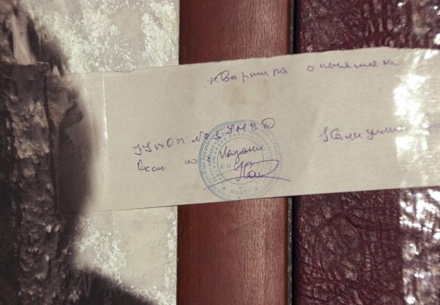 На месте убийства двух человек в Казани обнаружена надпись в поддержку Pussy Riot: Фото