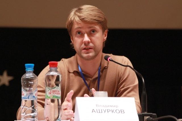 Владимир Ашурков: Фото