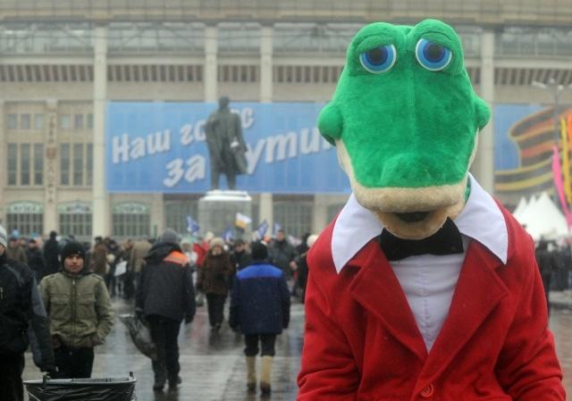 Крокодил Гена и Ну,погоди: Фото