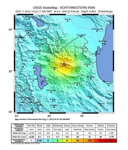 Землетрясение в Иране: Фото