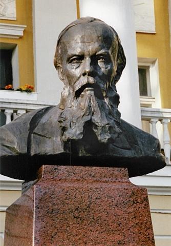 Федор Достоевский: Фото