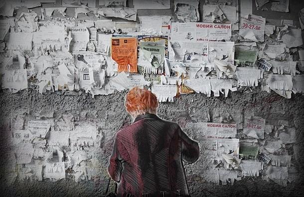 Петербург разрисовали и закидали рекламой: от подъезда до асфальта