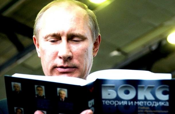 Началось голосование за 100 лучших русских книг для школьников