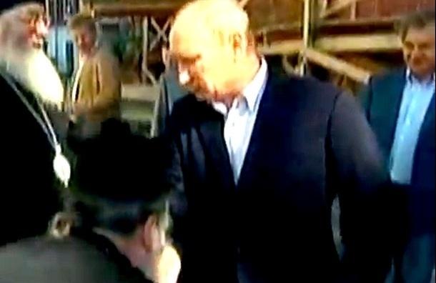 Священник, напугавший Путина, объяснил свой поцелуй