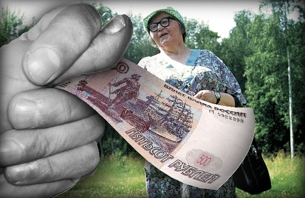 В Петербурге чиновники засудили старушку за 500 рублей