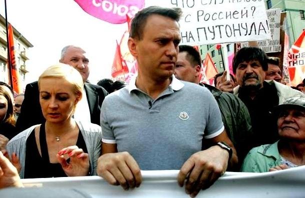 Сторонники Навального подали документы на регистрацию партии «Народный альянс»